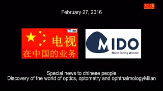 MIDO 2016 Eyewear Optical Fair in Milan