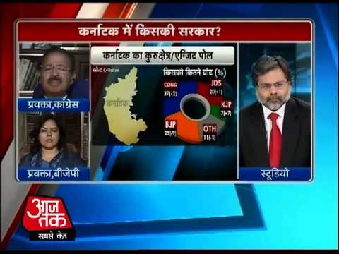 Aaj Tak-C-Voter survey predicts Congress unseating BJP in Karnataka, Yeddyurappa reduced to nothing
