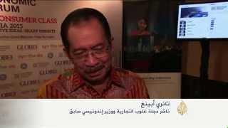 تأثير الاستقرار في النهضة الاقتصادية بإندونيسيا