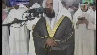 Mishary Alafasy imitating Ali Jabir in Ramadhan Taraweeh: 25-Sept-2008