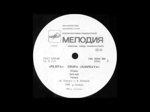 Jumprava - Pilsēta (1989) Pilnais Albums video