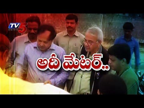 Twist To AP | AP Capital Committee Opposes 'Vijaywada-Guntur' as Capital : TV5 News