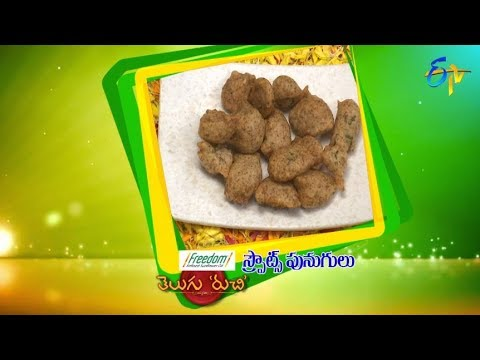 Sprouts Punugulu | Telugu Ruchi | 22nd September 2018 | ETV  Telugu