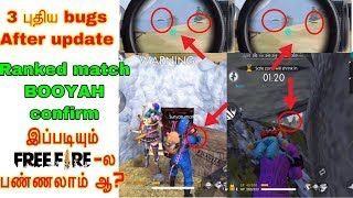 Free fire 3 new bugs after update may 2019 tricks tamil