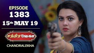 CHANDRALEKHA Serial | Episode 1383 | 15th May 2019 | Shwetha | Dhanush | Nagasri |Saregama TVShows