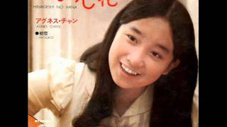 01 Agnes Chan Japaness Songs 2