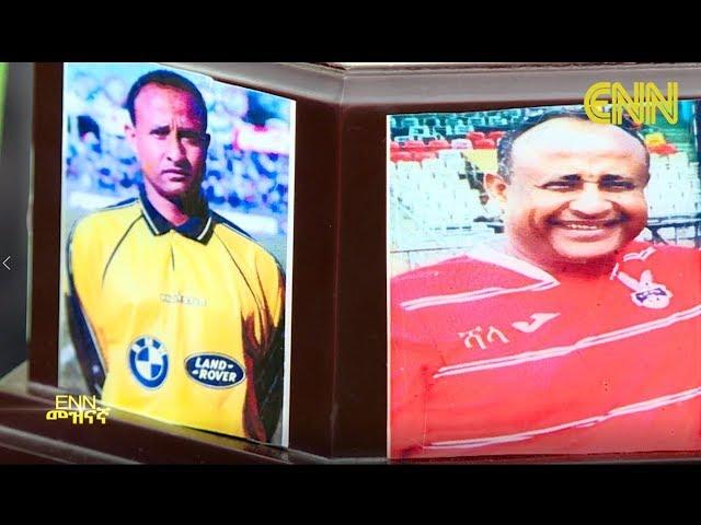Ethiopia: Ethiopian Footballer Asegid Tesfaye - ENN Sport