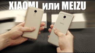 Meizu M3 Note & Xiaomi Redmi Note 3 PRO -- Что выбрать? -- СРАВНЕНИЕ
