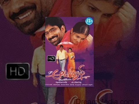 naa autograph movie ringtones