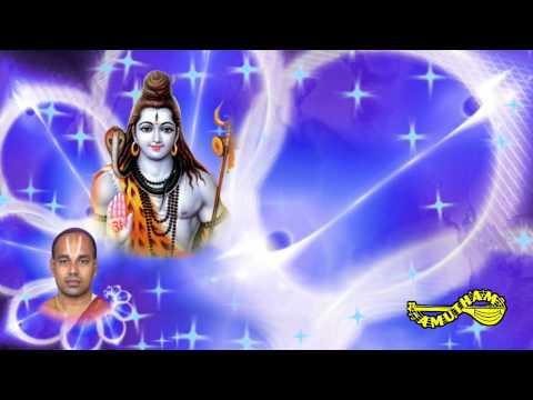 Shiva Aparadh Ksampana Stotram Indrakshi Shiva Kavacham Malola Kannan & J Bhaktavatsalam video