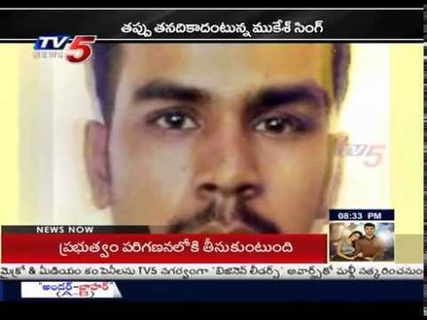 Nirbhaya Rapist Comments Creating Sensation In India | Daily Mirror : TV5 News Photo Image Pic