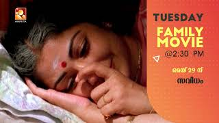 Monday to Friday_28-05-18 to 01-06-18_ Special Movies @2 30 PM | Amrita TV