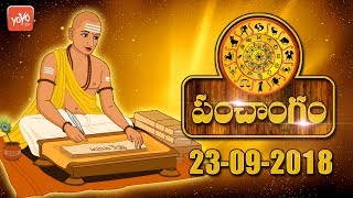 Telugu Panchangam Today | 23 October 2018 Panchangam | Astrology 2018