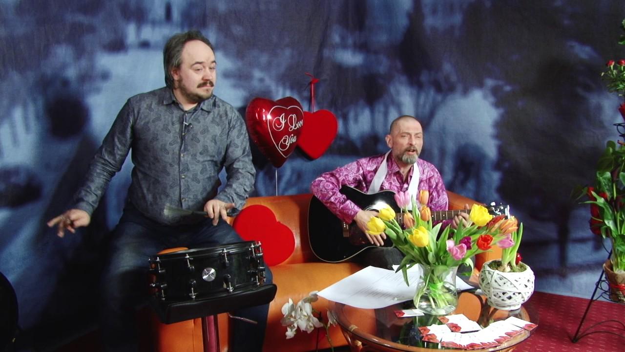 Передача музыкальное поздравление