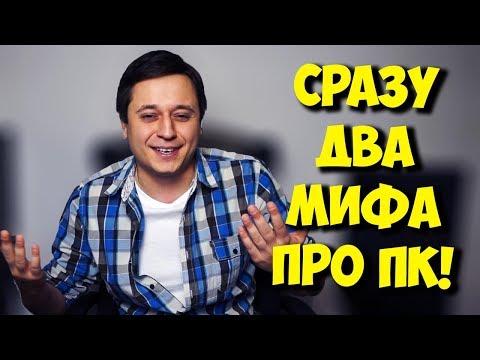 РАЗРУШИТЕЛЬ МИФОВ / VGA, DVI, HDMI И РАЗРЕШЕНИЕ ЭКРАНА