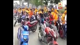 Police stopped Ram Navami rally in New Town