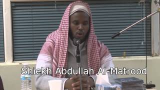 TOP 3 RECITERS IN THE WORLD imitated by Shiekh Jamac Hareed