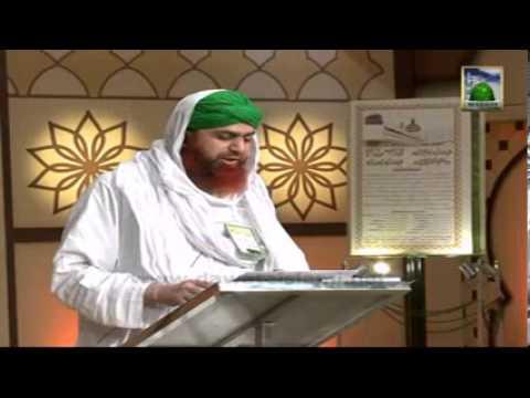 Bayan Jesi Karni Waisi Bharni. Hazrat Maulana Muhammad Imran Attari (31.12.2012) video