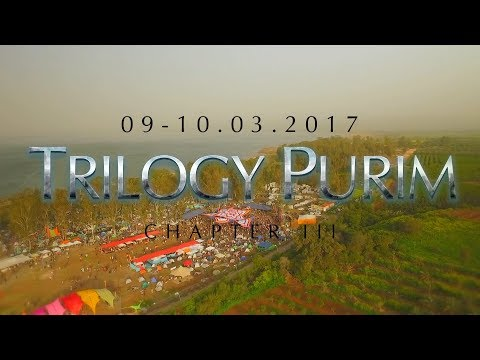 Unity Festival - official movie - TRILOGY Purim Israel 2017