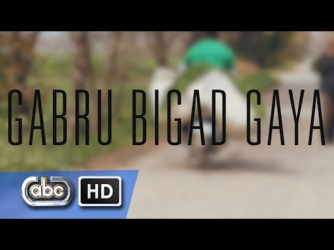 Twin Beats ft Billa Ferozepuri - Gabru Bigad Gaya  **Official...