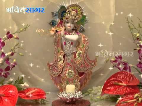 Shri Krishna Bhajan:by Govind Bhargav Ji video