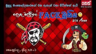 Face bukiya - (12.11.2017)