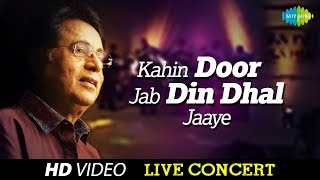 Kahin Door Jab Din Dhal Jaaye | Jagjit Singh | Live Concert Video