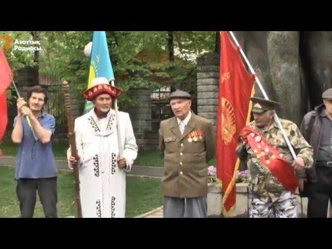 В Алматы прошла акция против продажи земли