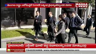 Minister KTR Japan Tour Day 2 Highlights |