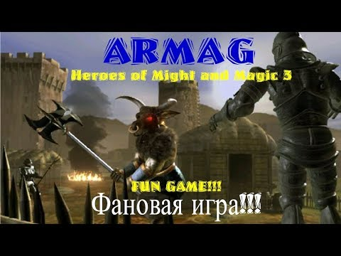 #393-1. Heroes 3. SoD. Принц (Инферно, Нимус) vs Armag (Цитадель, Тант). Jebus Cross XL!