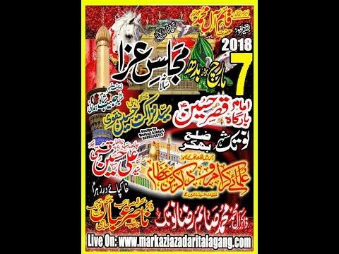 Live Majlis 7th March 2018 Notak Bhakkar