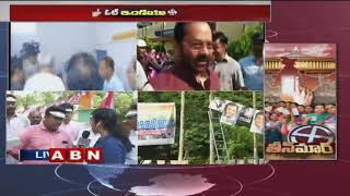 Lok Sabha Elections 2019 Phase 3 Polling | Updates from polling booths in Wayanad  Constituency