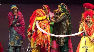Shan E Punjab Giddha - Second Place @ Bay Area Bhangra Giddha Competition 2018