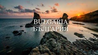Bulgaria : a short timelapse film