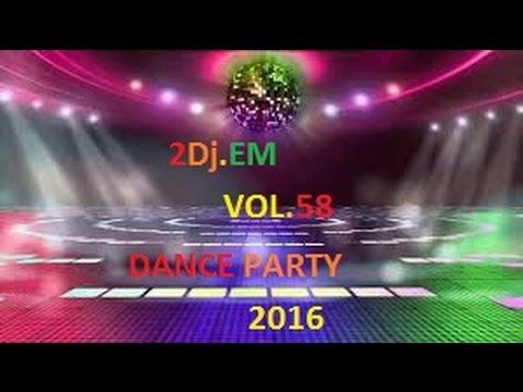 NOWOŚĆ STYCZEŃ 2016 REMIX DISCO POLO 2016 MIX 2Dj.EM VOL.58 DANCE PARTY 2016