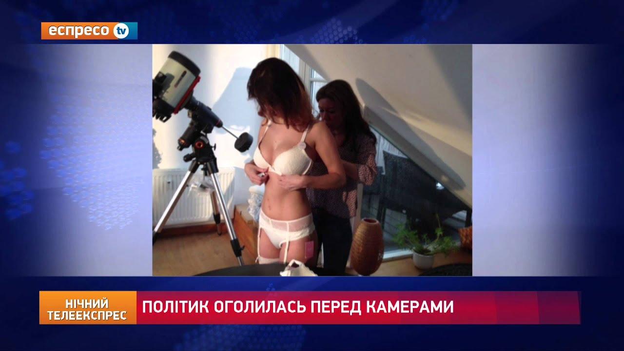 Случайные обнажения в прямом эфире 26 фотография
