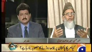 Syed Munawar Hasan With Hamid Mir - Discussing PM