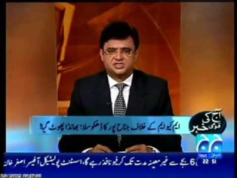 Karachi Operation & Facts about MQM - Revealed by Kamran Khan