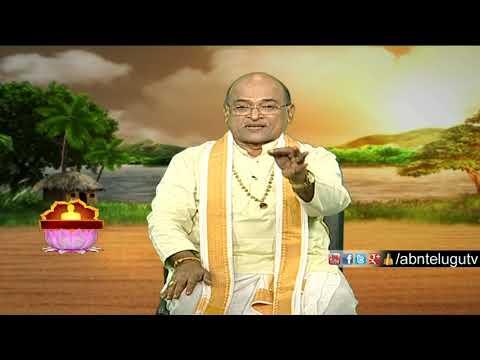 Garikapati Narasimha Rao | Nava Jeevana Vedam | Full Episode 1439 | ABN Telugu