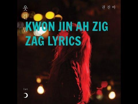 Kwon Jin Ah (권진아) - 지그재그 (Zig Zag) lyrics