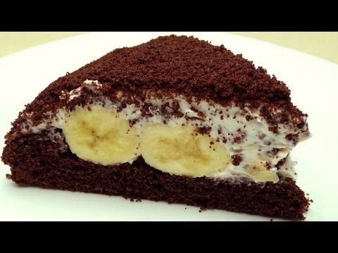 Mole Cake Recipe | Cake with Banana and Chocolate