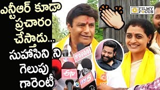 Balakrishna about Jr.NTR Election Campaign for TDP in Telangana