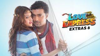 Love Express | Extras 6 | 2016