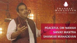 Peaceful Om Namah Shivay Mantra by Shankar Mahadevan