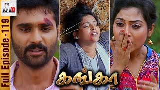 Ganga Tamil Serial Episode 119 22 May 2017 Ganga Sun TV Serial Piyali Home Movie Makers