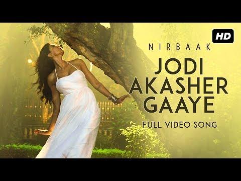 Arka Mukherjee - Jodi Akasher Gaaye