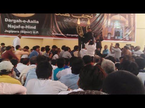 Exclusive Mirza Yasoob Abbas Majalis Jogipura Live 2018