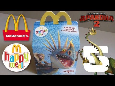 Хэппи Мил McDonald's [Как приручить дракона 2 / How to Train Your Dragon 2] #5