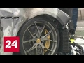 ДТП на Ростовской набережной: Maserati Ghibli сгорел вместе с водителем