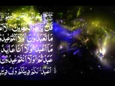 Last 10 Surah's Of The Quran video